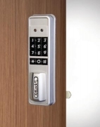 * Codelocks-cabinet-lock.jpg
